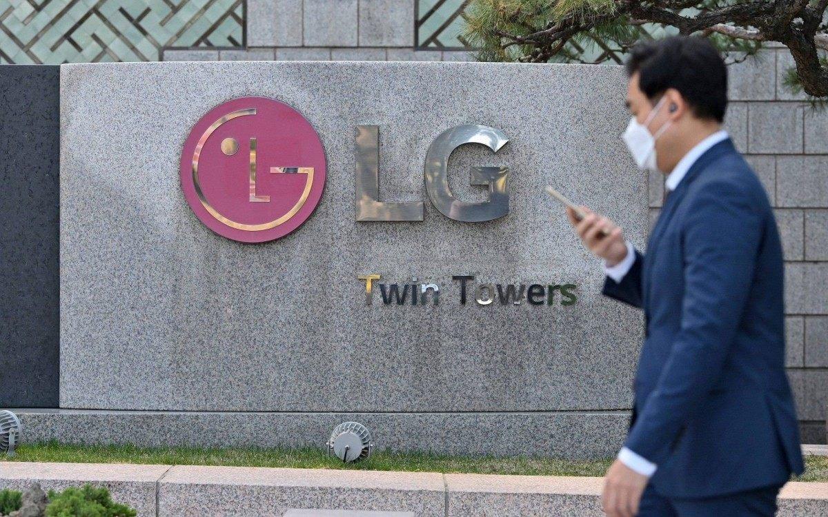 Funcionários da LG entram em greve por manutenção de empregos